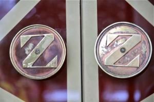 Puertas de Zalacaín. Blog Esteban Capdevila
