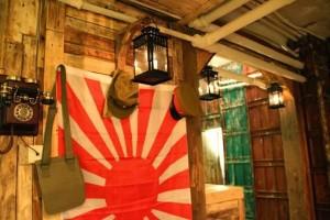 JAPAN BÚNKER. BLOG ESTEBAN CAPDEVILA